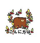 くま・キツネ・ネコものがたり(個別スタンプ:02)