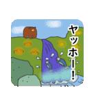 くま・キツネ・ネコものがたり(個別スタンプ:03)