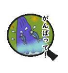 くま・キツネ・ネコものがたり(個別スタンプ:04)