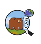 くま・キツネ・ネコものがたり(個別スタンプ:09)