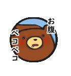 くま・キツネ・ネコものがたり(個別スタンプ:10)