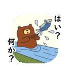 くま・キツネ・ネコものがたり(個別スタンプ:11)