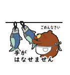 くま・キツネ・ネコものがたり(個別スタンプ:12)