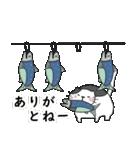 くま・キツネ・ネコものがたり(個別スタンプ:15)