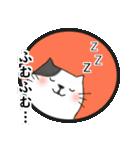 くま・キツネ・ネコものがたり(個別スタンプ:20)