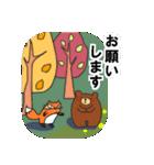 くま・キツネ・ネコものがたり(個別スタンプ:26)