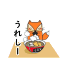 くま・キツネ・ネコものがたり(個別スタンプ:29)
