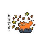 くま・キツネ・ネコものがたり(個別スタンプ:31)