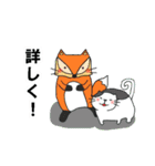 くま・キツネ・ネコものがたり(個別スタンプ:32)