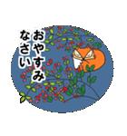 くま・キツネ・ネコものがたり(個別スタンプ:33)