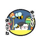 くま・キツネ・ネコものがたり(個別スタンプ:34)
