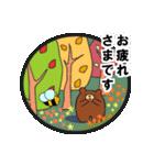 くま・キツネ・ネコものがたり(個別スタンプ:35)