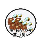 くま・キツネ・ネコものがたり(個別スタンプ:36)