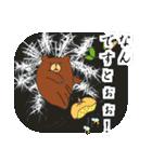 くま・キツネ・ネコものがたり(個別スタンプ:38)
