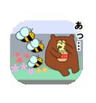 くま・キツネ・ネコものがたり(個別スタンプ:39)
