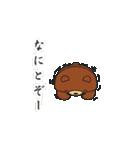 くま・キツネ・ネコものがたり(個別スタンプ:40)
