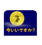 月うさぎ (よく使う言葉と心遣い)(個別スタンプ:3)