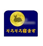 月うさぎ (よく使う言葉と心遣い)(個別スタンプ:5)