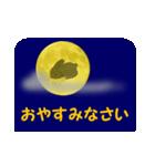 月うさぎ (よく使う言葉と心遣い)(個別スタンプ:6)