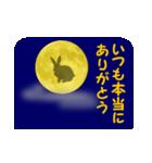月うさぎ (よく使う言葉と心遣い)(個別スタンプ:8)