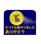 月うさぎ (よく使う言葉と心遣い)(個別スタンプ:10)