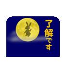 月うさぎ (よく使う言葉と心遣い)(個別スタンプ:13)