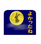 月うさぎ (よく使う言葉と心遣い)(個別スタンプ:15)