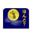 月うさぎ (よく使う言葉と心遣い)(個別スタンプ:17)