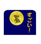 月うさぎ (よく使う言葉と心遣い)(個別スタンプ:19)