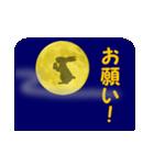 月うさぎ (よく使う言葉と心遣い)(個別スタンプ:21)