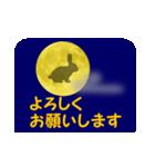 月うさぎ (よく使う言葉と心遣い)(個別スタンプ:22)