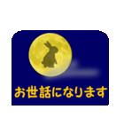 月うさぎ (よく使う言葉と心遣い)(個別スタンプ:23)