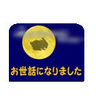 月うさぎ (よく使う言葉と心遣い)(個別スタンプ:24)