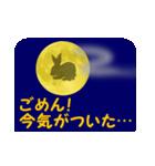 月うさぎ (よく使う言葉と心遣い)(個別スタンプ:29)