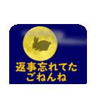月うさぎ (よく使う言葉と心遣い)(個別スタンプ:30)