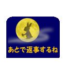 月うさぎ (よく使う言葉と心遣い)(個別スタンプ:31)