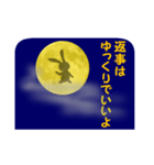 月うさぎ (よく使う言葉と心遣い)(個別スタンプ:32)
