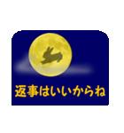 月うさぎ (よく使う言葉と心遣い)(個別スタンプ:33)