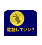 月うさぎ (よく使う言葉と心遣い)(個別スタンプ:35)