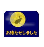 月うさぎ (よく使う言葉と心遣い)(個別スタンプ:37)