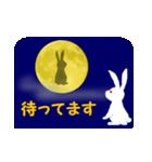 月うさぎ (よく使う言葉と心遣い)(個別スタンプ:38)