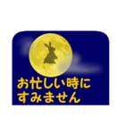 月うさぎ (よく使う言葉と心遣い)(個別スタンプ:39)