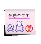 瀬戸さん専用・付箋でペタッと敬語スタンプ(個別スタンプ:06)