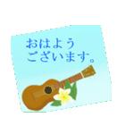 """南国気分""""2""""(個別スタンプ:01)"""