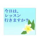 """南国気分""""2""""(個別スタンプ:2)"""