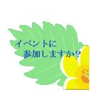"""南国気分""""2""""(個別スタンプ:03)"""