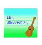 """南国気分""""2""""(個別スタンプ:04)"""