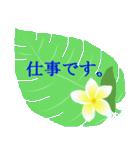 """南国気分""""2""""(個別スタンプ:05)"""