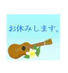 """南国気分""""2""""(個別スタンプ:06)"""