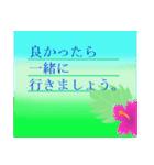 """南国気分""""2""""(個別スタンプ:07)"""